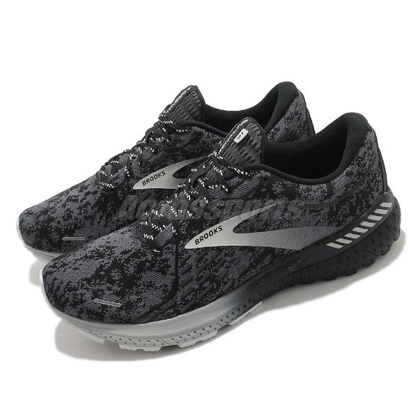 Brooks 慢跑鞋 Adrenaline GTS 21 Abstract Pack 黑 灰 數位迷彩 男鞋 路跑【ACS】 1103491D013