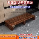 腳踏墊腳踩腳凳樓梯臺階墊腳神器辦公室放腳凳桌下鋼琴墊高腳踏板【白嶼家居】