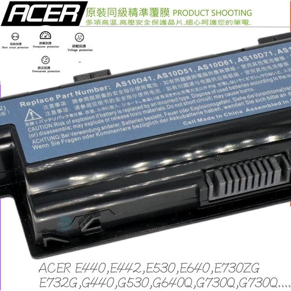 ACER 電池-宏碁 電池- ASPIRE 7251,7551G,7552G,7560G,7741G,7741Z,7750G,AS5741-N54,31CR19/66-2,AS10D31