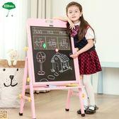 (交換禮物)兒童實木畫板畫架雙面磁性小黑板支架式家用可升降白板畫畫寫字板