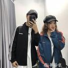 棒球服 外套女2020年春秋韓版情侶裝ins潮牌百搭慵懶風小個子開衫棒球服 夢藝