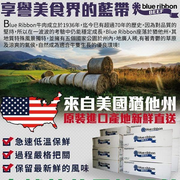 美國CAB藍帶凝脂帶骨牛小排*3份(200公克±10%/1片)