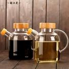 全館83折 日本無鉛玻璃廚房用品倒油壺創...