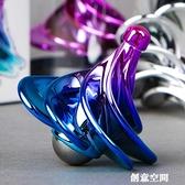 風動陀螺win spin黑科技空氣動力陀螺微風手捻玩具成人解壓神器 創意空間