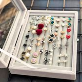雙12鉅惠 首飾盒耳環耳釘手飾品珠寶盒子首飾收納盒
