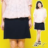 .GAG GLE超大尺碼.【16050045】甜美加分素面彈性褲裙 2色