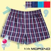 MORINO摩力諾兒童耐用織帶平口褲/居家褲(一件組)