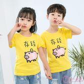 兒童短袖t恤男童半袖女童裝棉質2019新款夏季中大童小男孩上衣女
