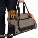 法國《BOBBY》商旅外出袋 寵物外出袋...