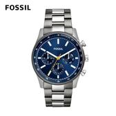 FOSSIL Sullivan 三眼深藍手錶 男款 不鏽鋼鍊帶 44mm BQ2458