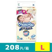 滿意寶寶 極緻呵護(L)(52片x4包)箱購-箱購