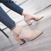 2018夏季女鞋新款韓版百搭一字扣中跟復古絨面鞋子粗跟包頭涼鞋女【奇貨居】