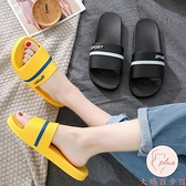 居家拖鞋女夏浴室防滑情侶家用拖鞋【大碼百分百】
