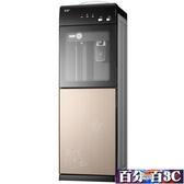 開飲機 金正飲水機家用立式冷熱迷你小型辦公室節能冰溫熱雙門製冷開水機 WJ百分百