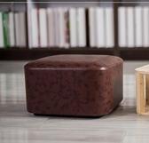 矮凳 沙發矮凳專用沙發凳長方形換鞋凳休息客廳 莎瓦迪卡