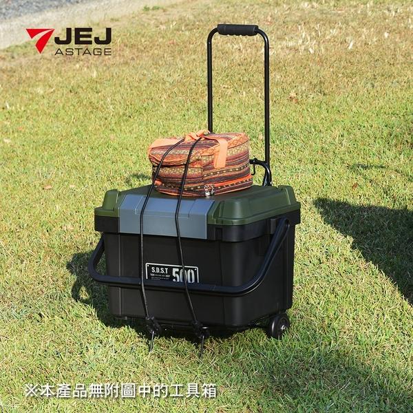 【日本JEJ】鋼製便攜輕巧摺疊手推車-高87.5CM (露營/戶外)