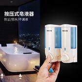 給皂機 酒店皂液器洗手液瓶按壓家用衛生間洗發水沐浴露盒子壁掛式免打孔 英雄聯盟
