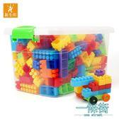 黑五好物節 兒童積木塑料玩具益智寶寶小朋友拼裝拼插【一條街】