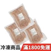饕客食堂 3包 冷凍虱目魚柳 海鮮 水產 生鮮食品