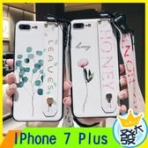 【大發】iPhone 7 8 Plus 掛繩軟殼 清新植物軟殼 防摔掛繩軟殼 全包防摔軟殼 小清新 掛繩手機殼