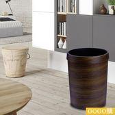 木紋家用歐式復古廚衛酒店賓館塑料壓圈垃圾桶