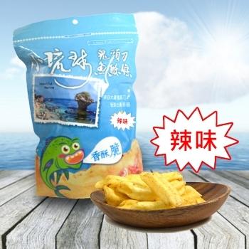 小琉球鬼頭刀魚酥條(辣味)