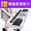 小叮噹的店 - 電子琴 標準61鍵 MK-922 (買1送14) 附腳架 仿鋼琴厚鍵