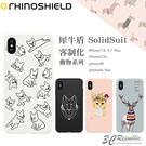 犀牛盾 SolidSuit Iphone...