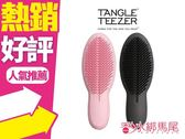 英國 TANGLE TEEZER Ultimate 魔髮梳 梳子 攜帶 兩款可選 原裝進口 雷射標籤◐香水綁馬尾◐