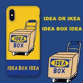 iPhoneX 可掛繩 插畫殼 IKEA點子推車 光面軟殼 蘋果iPhone8X/i7/i6Plus 手機殼