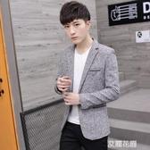 男士韓版青年修身帥氣潮學生單西服套裝休閒西裝男上衣小西裝外套『艾麗花園』