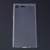 Sony Xperia XZ Premium 手機保護殼 極緻系列 TPU軟套殼