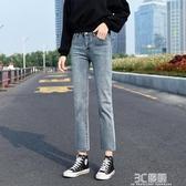直筒牛仔褲女2020春裝新款高腰寬鬆顯瘦chic九分小個子淺色百搭潮 3C優購