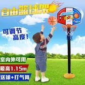 售完即止-兒童籃球架戶外運動鐵桿籃球架可升降投籃框寶寶皮球類玩具1-26(庫存清出T)