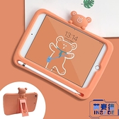 卡通iPad Air3保護套矽膠10.2寸筆槽軟殼【英賽德3C數碼館】