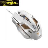 T.C.STAR 連鈺 TCN194WE 黑白雙煞彩光Gaming電競光學滑鼠 (白)