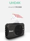 DOD UHD4K 4K 行車記錄器 高書質/120FPS