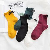 3雙裝 後跟蝴蝶結春夏襪子女中筒襪韓版國學院風日系可愛純棉學生