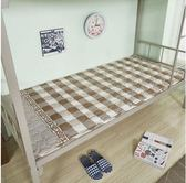 床墊0.9m床褥鋪床海綿學生褥子宿舍夏天夏季單人床薄寢室下鋪  愛麗絲精品LX