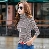 黑白橫條紋高領打底衫女簡約修身顯瘦長袖t恤韓版上衣百搭緊身潮『蜜桃時尚』