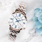 【人文行旅】Sheen | SHE-3046SGP-7BUDF 海洋清新優雅腕錶
