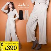 LULUS-Y斜紋布單釦鬆緊寬褲-2色  現+預【04051467】
