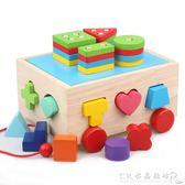 嬰幼兒童益智積木玩具0-1-2-3周歲男女孩寶寶一歲半早教形狀配對『CR水晶鞋坊』