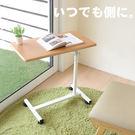 日系極簡雙向升降活動邊桌/移動式升降桌/...