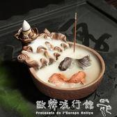 倒流香  創意時來運轉茶道紫砂家用檀香茶寵觀賞客廳禪意擺件 『歐韓流行館』