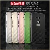 防摔碳纖維 HTC U11+ 手機殼 防摔膠墊 防指紋 碳纖維背蓋 金屬邊框 HTC U11 Plus 全包邊 推拉款
