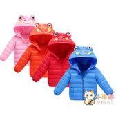 85折免運-嬰兒棉衣男寶寶冬裝兒童保暖輕薄棉服小童女寶寶棉襖外套