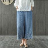 九分褲 質感優雅褲擺刺繡-月兒的綺麗莊園