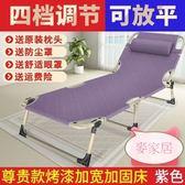 折疊床架 折疊床 單人床 家用簡易午休床 辦公室成人午睡行軍床 多功能躺椅