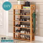 IHouse-DIY 田野 多層簡易家用收納鞋架紅葉楓木色